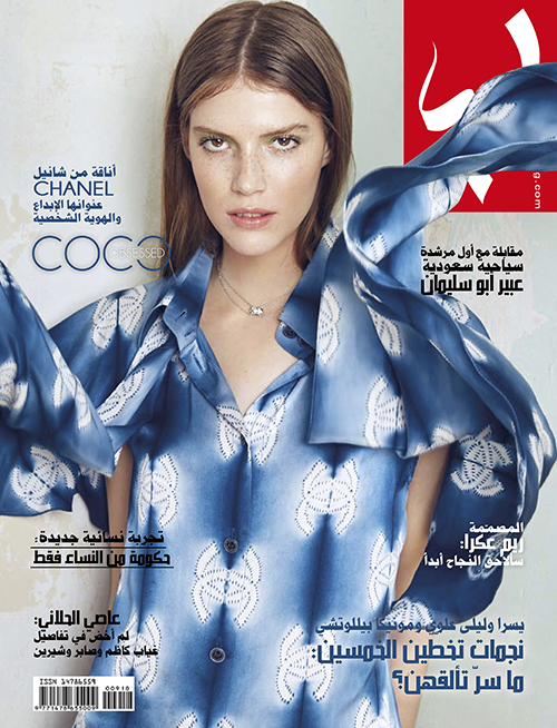 LAHA Mag - Chanel - june 2018